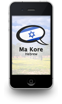 Ma Kore Hebrew